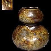 Japanese Vintage Bizen Ware Firewood Gourd Vase by Famous Kimura Toho 木村陶峰