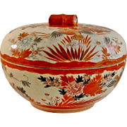 Japanese Antique Kutani Porcelain Lidded Bowl or Box