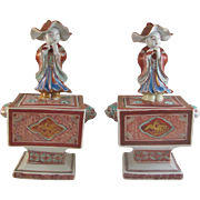 Porcelain Pair of Censers Little Girl Playing Flute Made in Occupied Japan