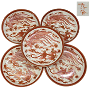 Japanese Antique Kutani 九谷焼 Set of Five Kozara Porcelain Plates Dragon & Phoenix