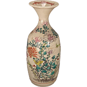 Japanese Awata Kyo-yaki Satsuma Vase Chrysanthemums signed Matsuura Made 松浦造