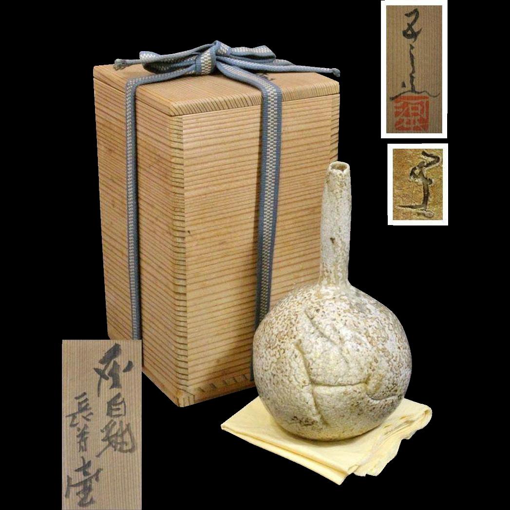 Famous Kawamoto Goro 川本五郎 Japanese Vintage Seto Ash White Glaze Pottery Vase