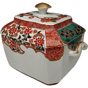 Japanese Antique Arita 有田焼 Nigoshide Porcelain Large Tea Jar or Box