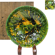 Japanese Contemporary Ohi Ware Pottery Kashiki Bowl by Famous Choraku Ohi VIII