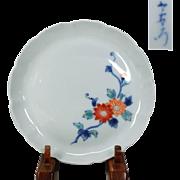 Japanese Vintage Nabeshima 鍋島 Porcelain Plate by Famous Potter Imaemon Imaizumi 12th