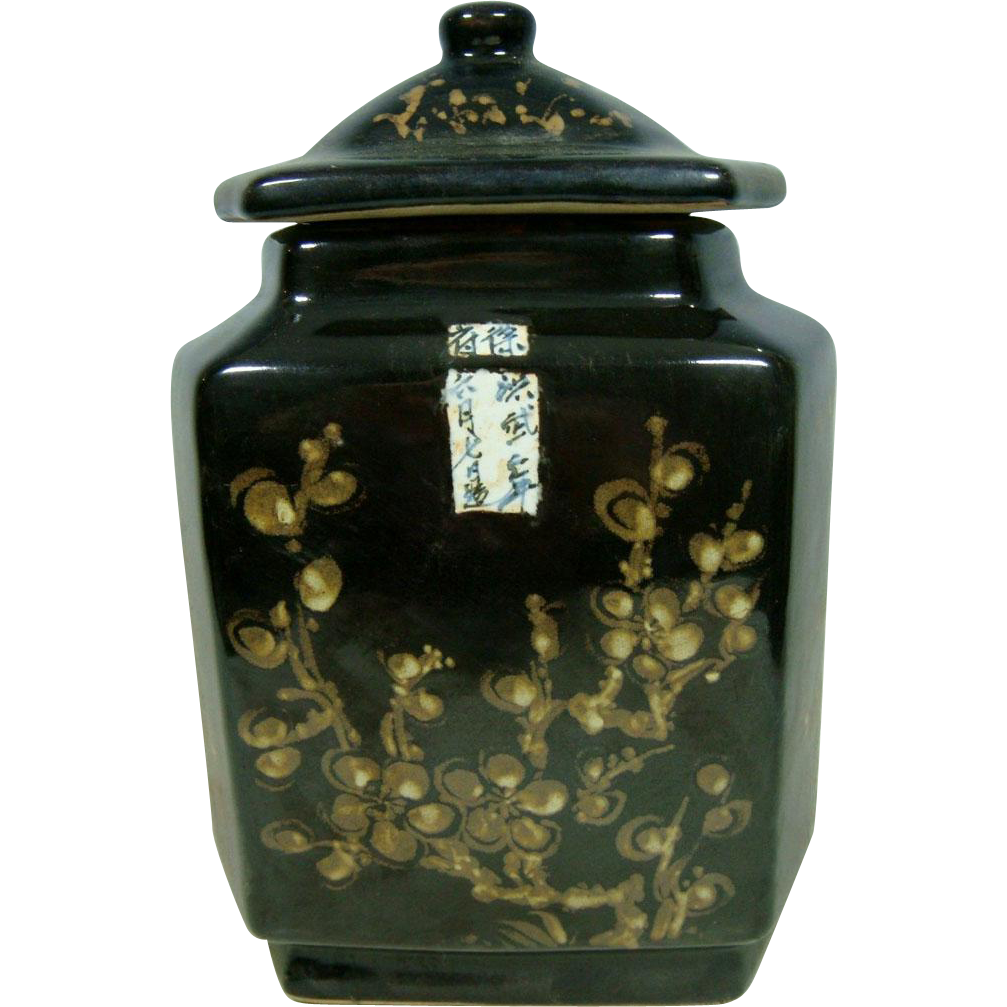 Chinese Glazed Black Porcelain Large Jar Pine, Bamboo and Plum Flower