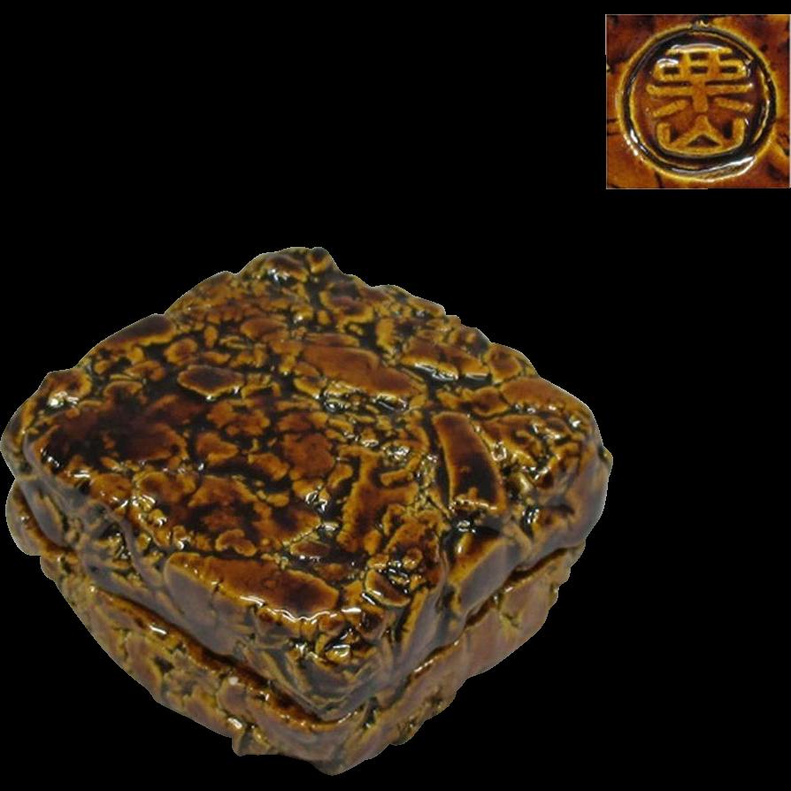 Japanese Glazed Fine Rakuyaki 楽焼き Kogo or Small Box by Kuriyama as Fujisawa 藤沢栗山