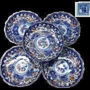 Antique Japanese Imari Porcelain Set of Five Plates of Some-nishiki 錦 in Kirin, Karako and Chrysanthemums