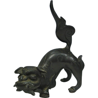 Chinese Vintage Copper or Alloy Ornament - Figure of Foo Dog