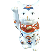 Japanese Vintage Arita-yaki Imari Porcelain Large Okimono or Statue of Maneki-Neko 招き猫