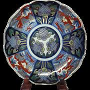 Japanese Antique Imari Porcelain Nakazara DIsh by Great Aoki Family- 3