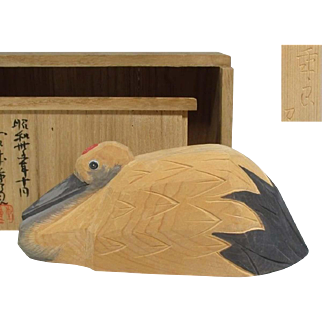 Japanese Old Vintage Carved Wood Okimono of Red-Crested Tsuru 鶴  Famous  Miyamoto yūryō 宮本優良