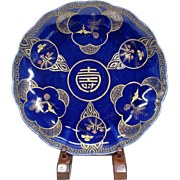 Japanese Edo Antique Imari Azure Glazed Scalloped Plate with Pale Gold Painting Kotobuki Mark -1