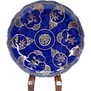 Japanese Edo Antique Imari Azure Glazed Scalloped Plate with Pale Gold Painting with Kotobuki Mark -3