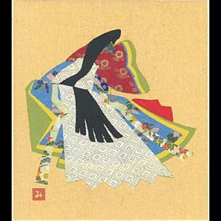 Japanese Vintage Kaiga 絵画 Artist Signed Waragami bijutsu 藁紙 美術 of Woman in Kimono
