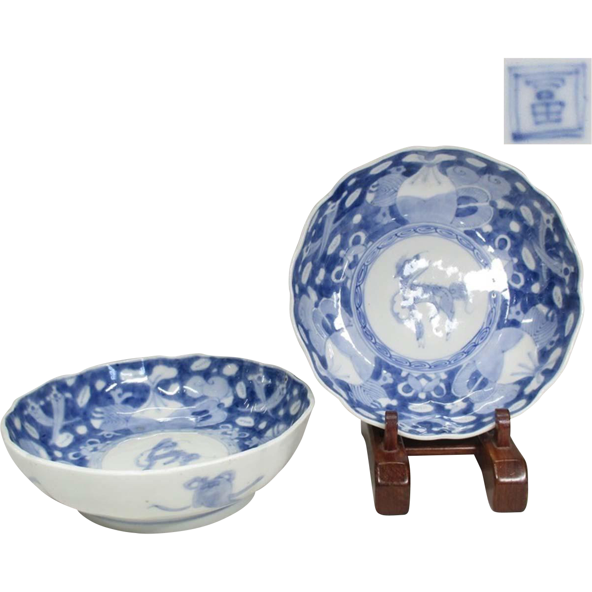 Japanese Edo Antique Imari Pair of Dishes with Kirin Signed Wealth or Tomi 富