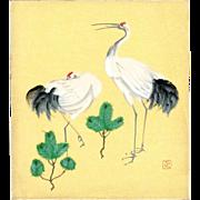 Japanese Vintage Kaiga 絵画 Water Painting Pair of Cranes by Nihonga Geijyutu