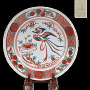Japanese Antique Kyo-yaki Gosu-aka Porcelain Dish by Famous Master Takahashi Dohachi VI