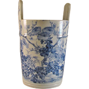 Japanese Antique Hirado 平戸 Porcelain in Bucket Motif Famous Collection
