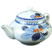 Japanese Antique Imari Porcelain Sencha Teapot by Famous Hitachi Tsuji 13th, 辻常陸 Imperial Artist to Japan