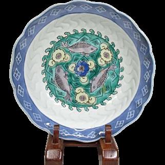 Unusual  Delightful Japanese Edo Antique Imari Inscribed Fish Bowl- Dish