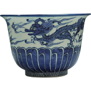 Japanese Antique Seto-yaki Porcelain Hachi Bowl with Unryu or Great Cloud Dragon