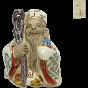 Signed Japanese Vintage Satsuma-yaki Porcelain Ornament of Jurojin God of Longevity