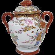 Japanese Antique Kutani-yaki 九谷焼 Porcelain Pot with Lid Highly Decorated