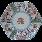 Japanese Antique Rare Edo Imari Porcelain Rokkakuzara Plate of Tojin-mon