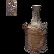 Japanese Bizen-yaki 備前焼き Pottery Vase Firewood Ash Glaze