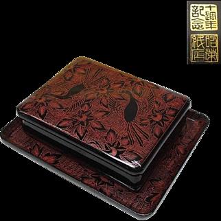 Japanese Vintage Kinma 蒟醤 Shikki or Lacquerware Box and Tray