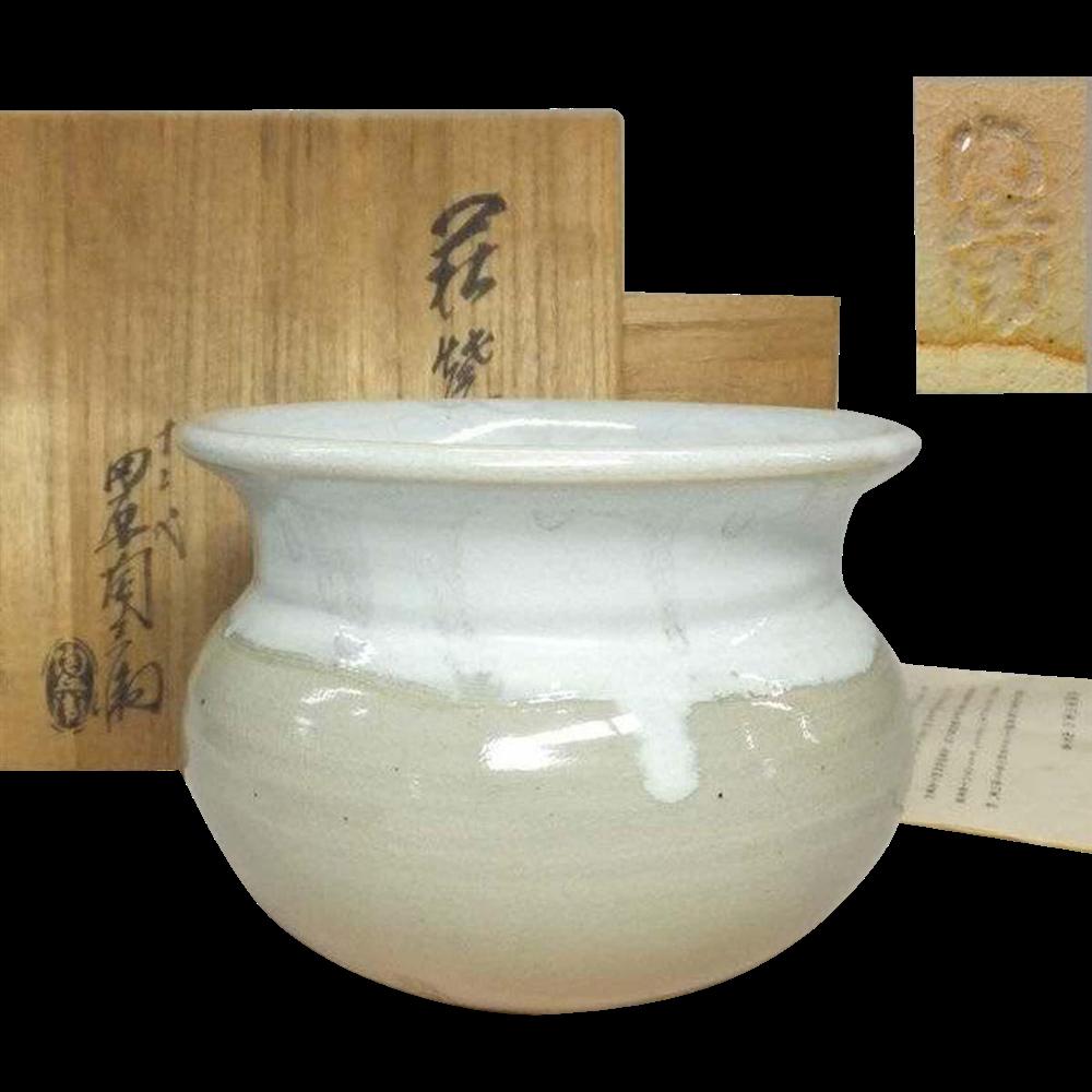 Japanese Vintage Hagi-yaki 萩焼  Pottery Slop-basin by Great 12th Tobei Tahara 山口県