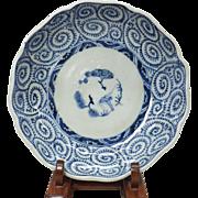 Japanese Antique Edo Imari Porcelain Namasu Dish with Tako-Karakusa Motif