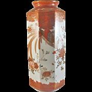 Japanese Antique Kutani Porcelain Octagonal Sleeve Vase