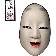 Signed Japanese Vintage Decorative Noh Mask of Ko-Omote