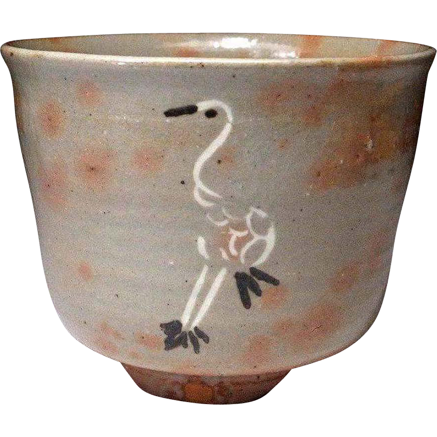 Japanese Vintage Banko Pottery Yunomi or Tea Cup by Famous Potter Shoji Horino