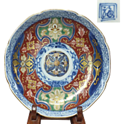Japanese Edo Antique Hizen Imari Some-nishiki-de Dish Signed