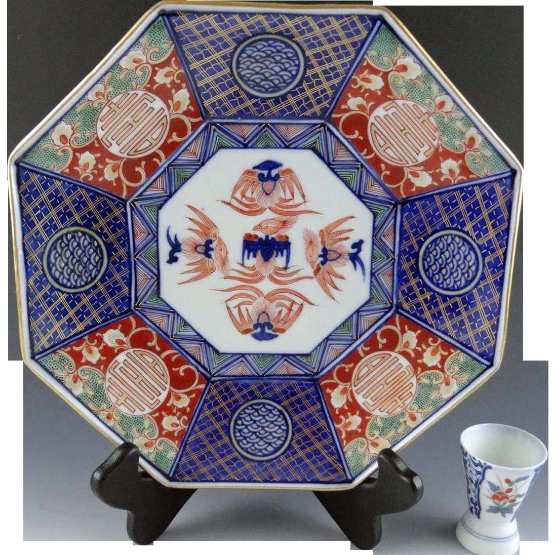 Japanese Antique Imari Porcelain Nakazaro Hakkaku-zara Plate