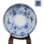 Japanese Antique Imari Porcelain Great Bowl of Landscape Scene