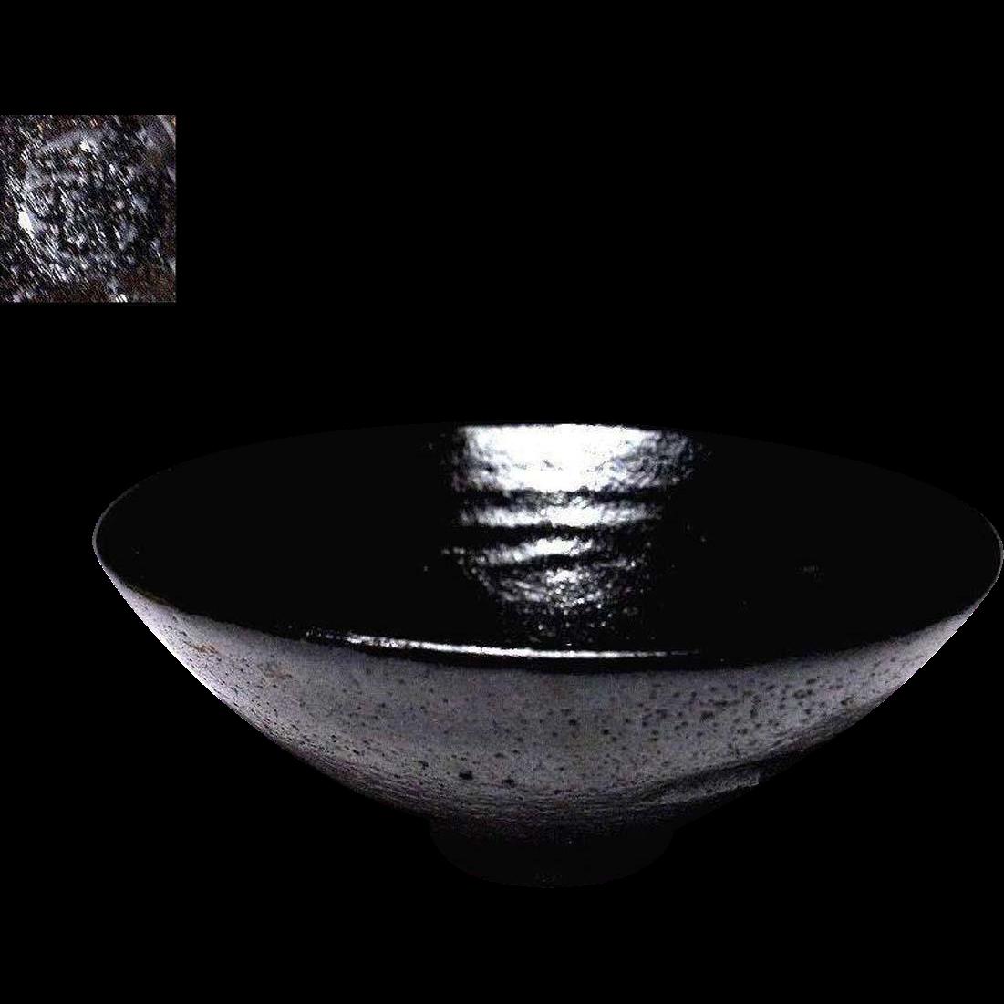 Japanese Vintage Raku- yaki 楽焼 Chawan or Tea Bowl