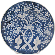 Japanese Vintage Porcelain Blue and White Platter Charger by Aoki Family Kiln