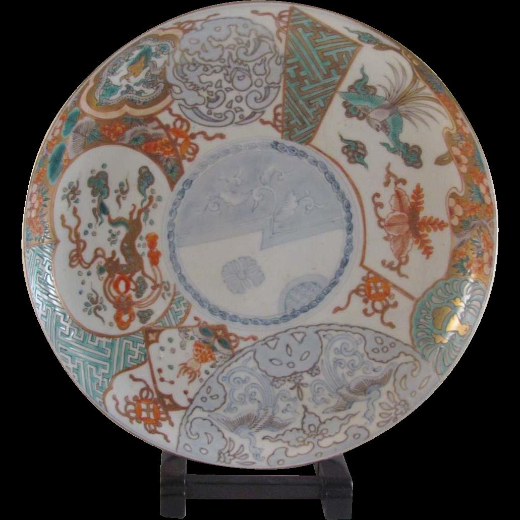 Japanese Antique Imari Blue Charger or Platter