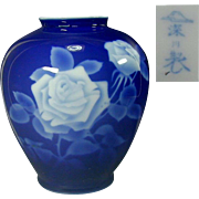 Fukagawa 深川-誠司 Vintage Blue and White Porcelain Vase of Roses