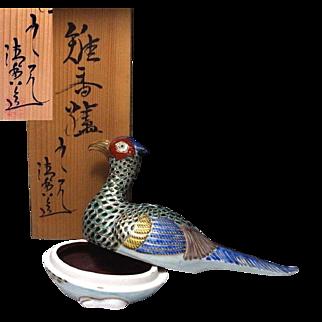 Japanese Vimtage Kutani yaki Porcelain Censer Koro or Okimono of a Pheasant