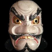 Japanese Antique Kagura 神楽 Mask of a Susana-No-Mikoto