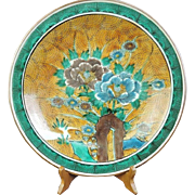 Japanese Vintage Showa Retro Kutani Porcelain Large Platter