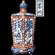 Japanese Imari Museum Quality Porcelain Bottle by Famous Fujii Shumei  藤井淑明