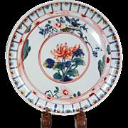 Japanese Vintage Kutani Porcelain Plate in ko-Kutani Style