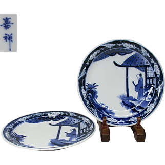 Japanese Antique Hirado 平戸 Famous Porcelain Pair of Plates, Signed