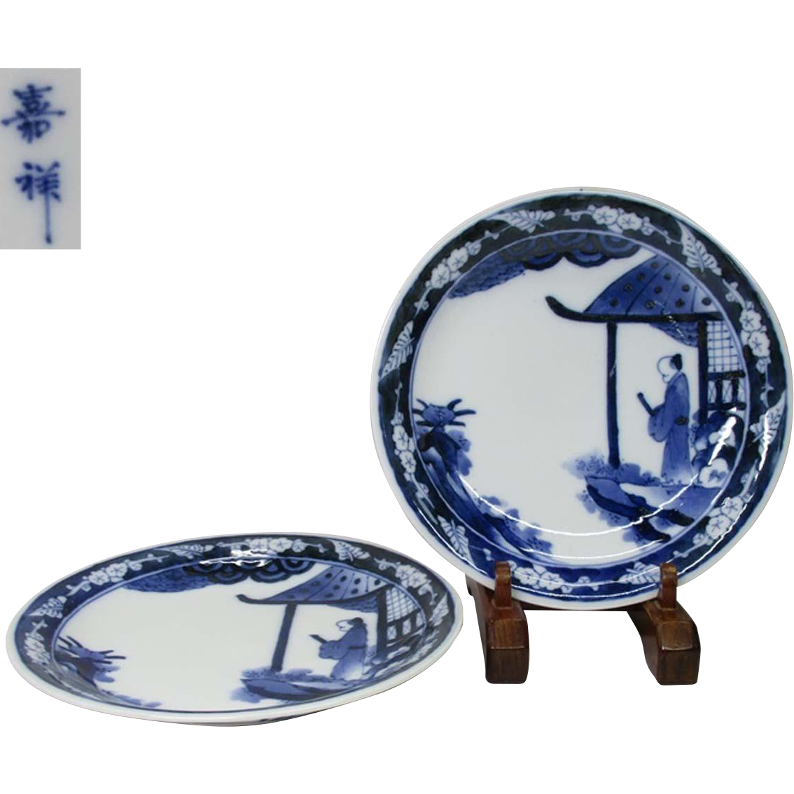 Japanese Antique Hirado 平戸 Famous Porcelain Pair of Plates, Signed
